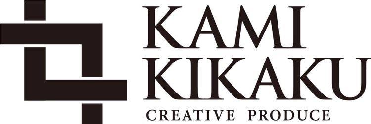 KAMI KIKAKU CREATIVE PRODUCE